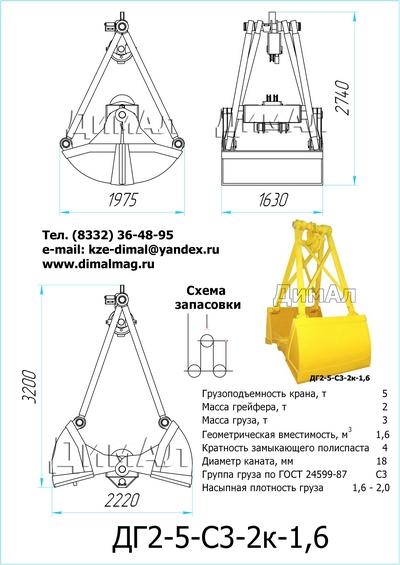 схема мостового крана  производим и продаем краны мостовые